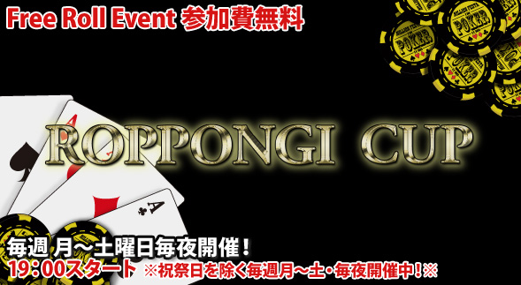 ROPPONGI CUP